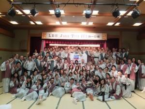 Japan Trip1