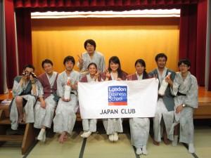 Japan Trip2