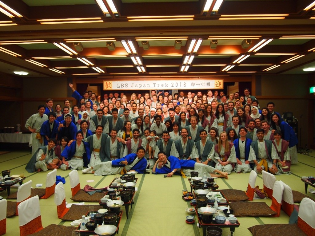 Japan Trek_Arima